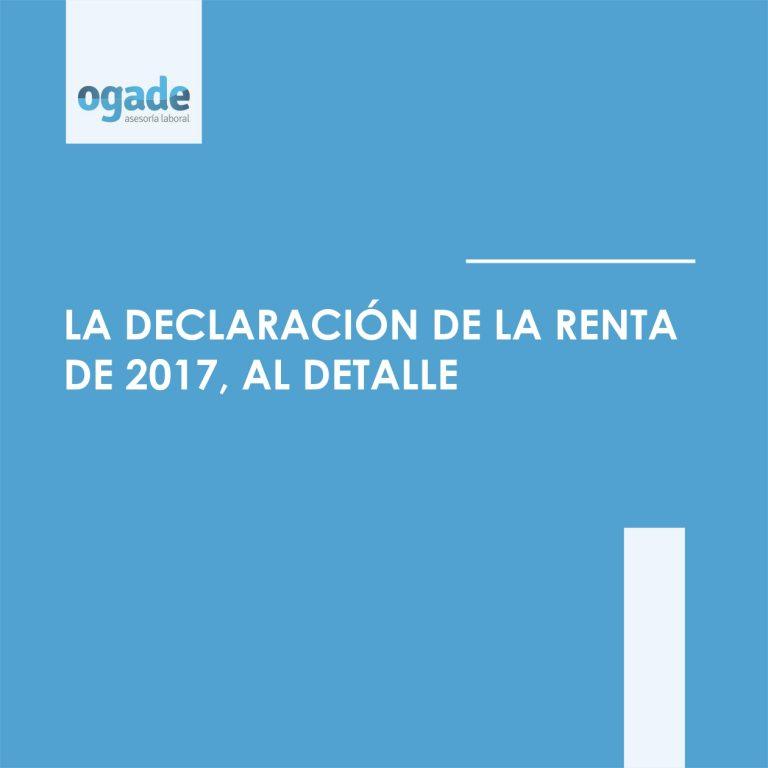declaración de la renta de 2017